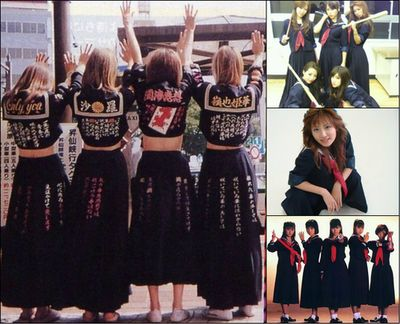 A four image gallery of sukeban girls in short uniform tops and long skirts, backs emblazoned with writing, dyed hair, wielding baseball bats