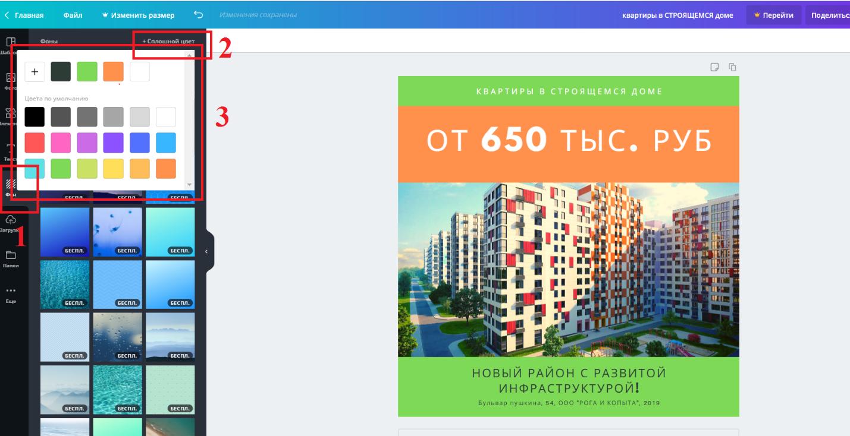 C:\Users\User\Desktop\8.PNG