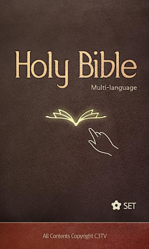 french holy bible download