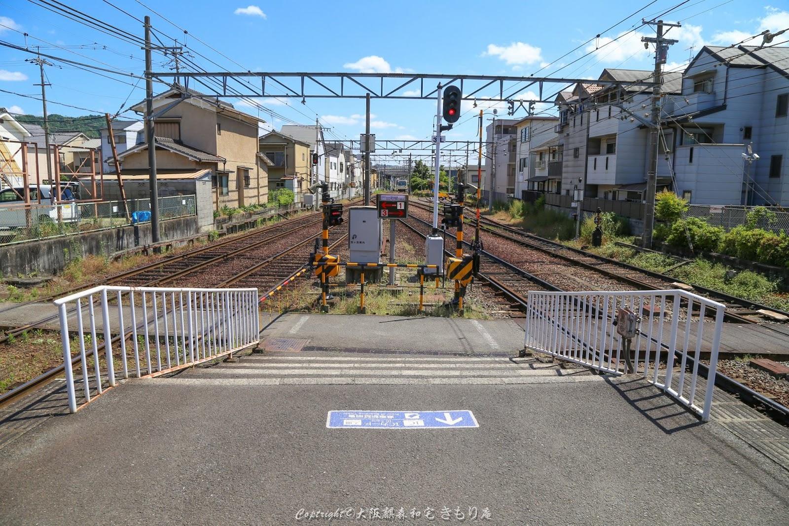 京都寶池車站