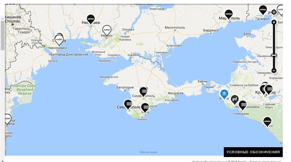 Офіційні магазини Adidas у Криму є, проте чий Крим компанія завбачливо не вказує
