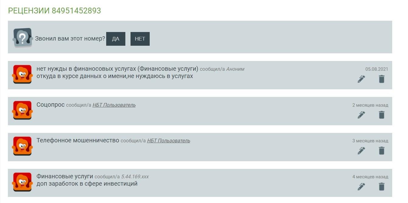 PearlFX: отзывы клиентов и анализ деятельности