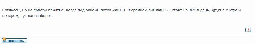 сигнальный.png