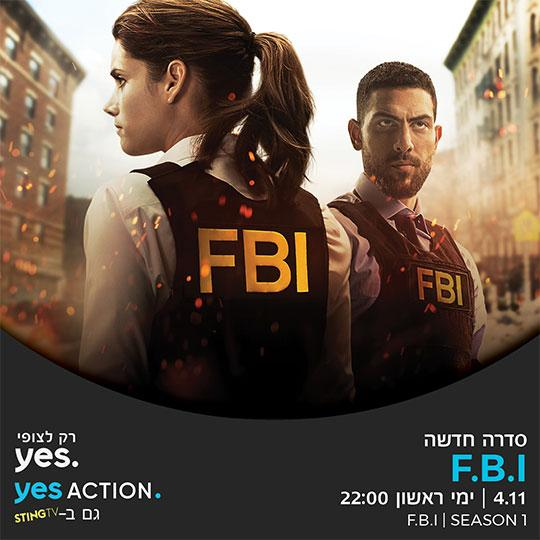 G:\Yes Series Channels\היילייטס\2018\נובמבר\עיצובים מאסף\FBI.jpg