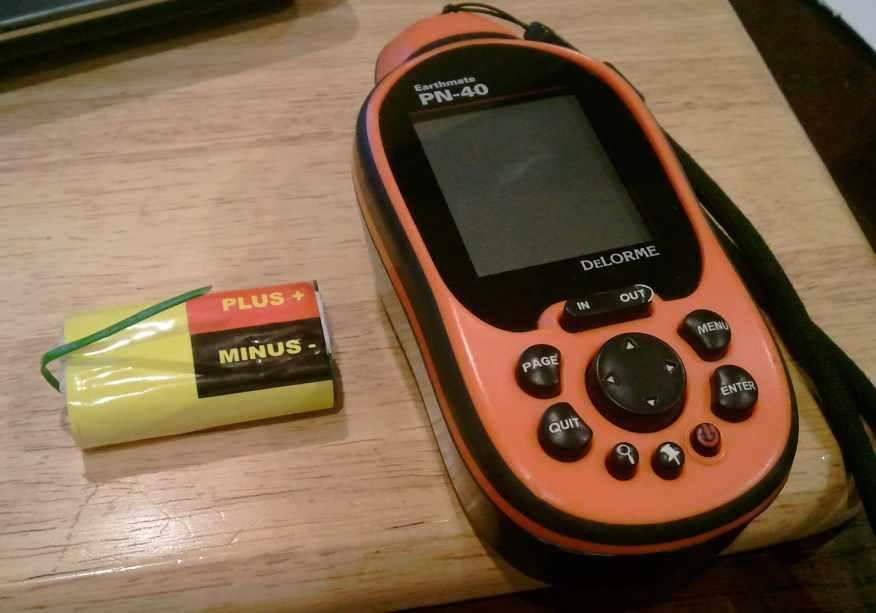 Alt-En Power Cabat Battery Pack