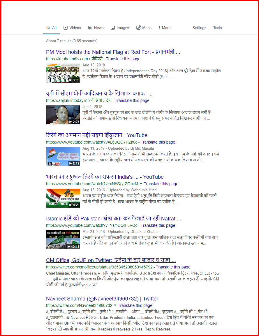 screenshot-www.google.com-2019.07.06-12-11-21.png