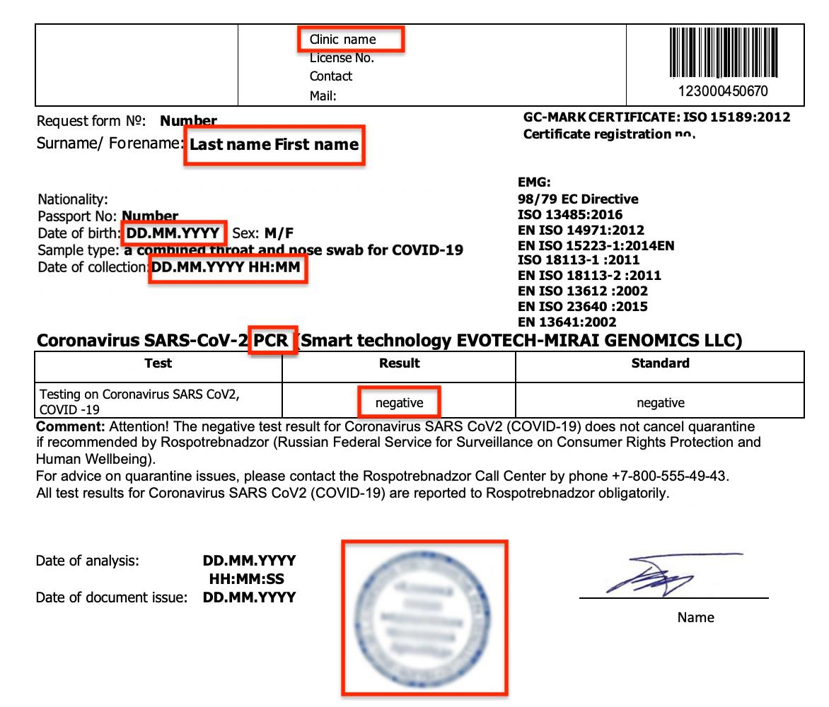 Covid Test via PCR results for entering Russia