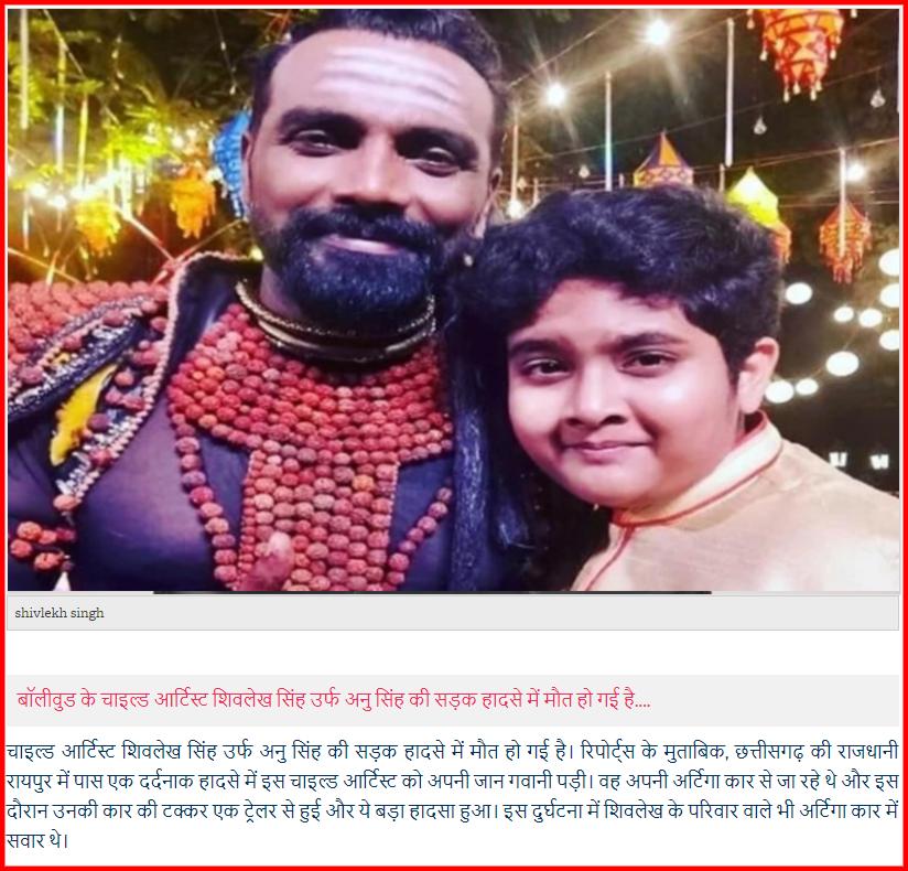 screenshot-www.patrika.com-2019.07.23-14-15-21.png