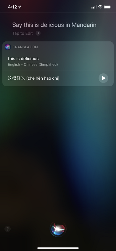 Mandarin Translation Example