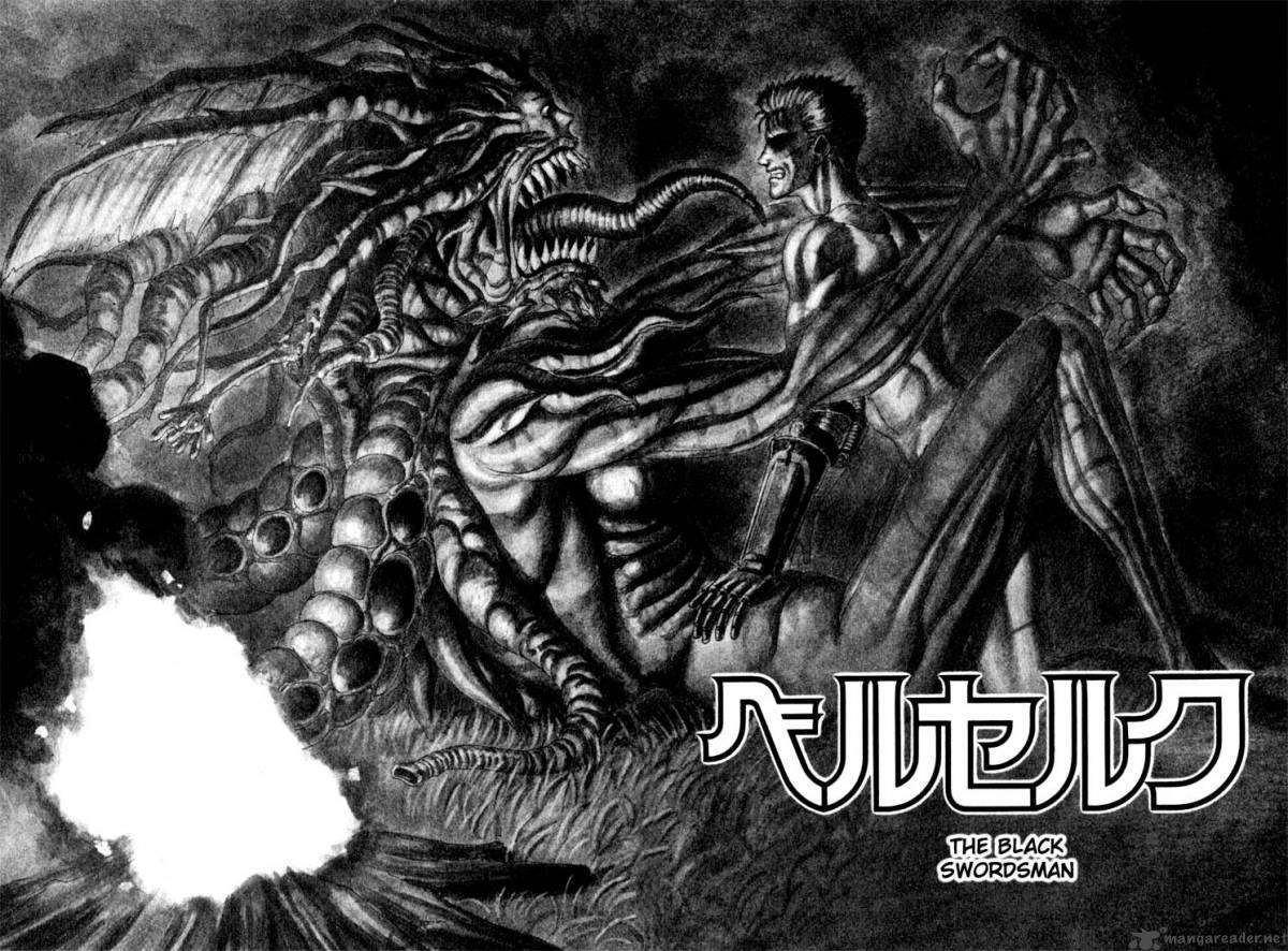 The Black Swordsman - guts and succubus