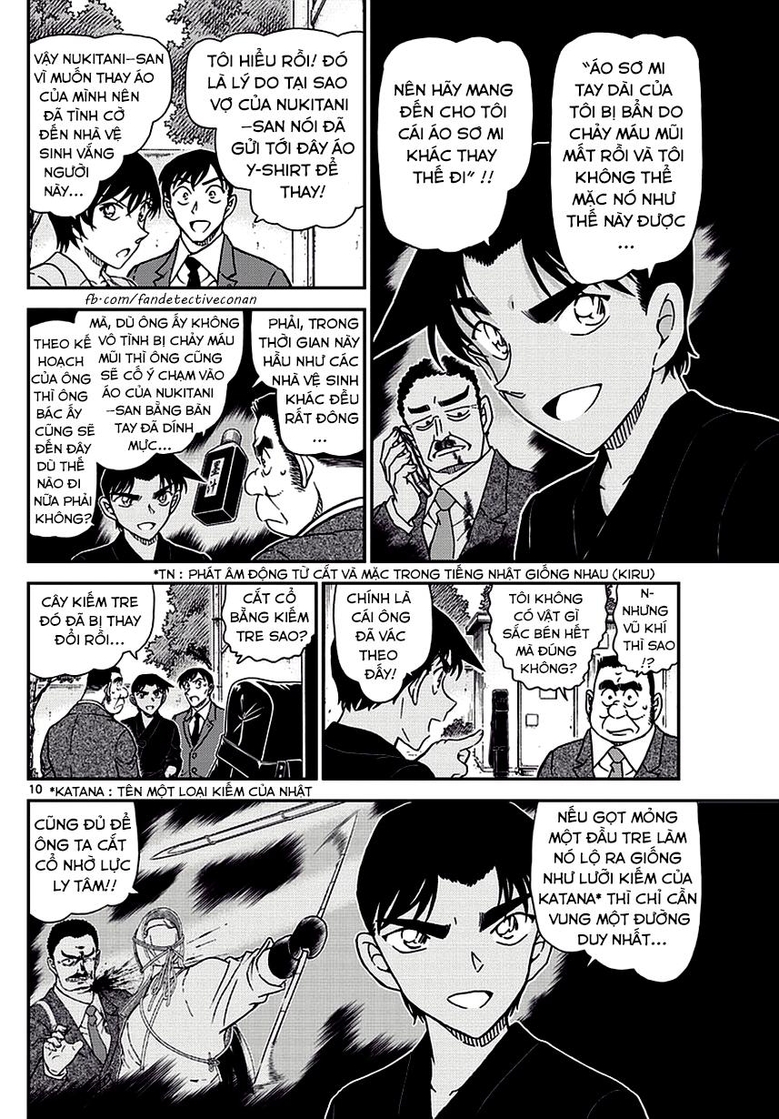 Conan tập 94
