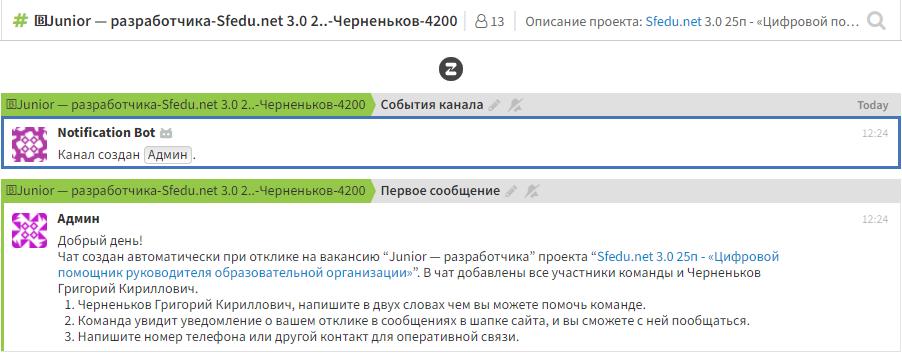 QIP_Shot_-_Screen_1809.png