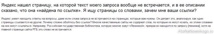 http://ktonanovenkogo.ru/image/12-08-201415-35-23.png