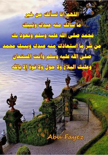 صباح الأمنيات الجميل QaIyWA3VZ8WANUQJFdlI