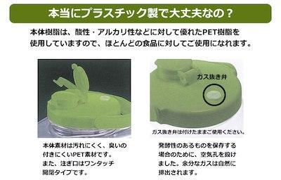 果実酒瓶果実酒ビン果実酒びん丸型2.4L日本製~R~