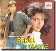 Phol aur kate song download.
