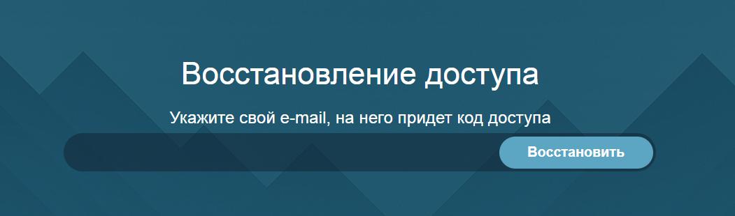 Whoer VPN запрещает использовать адреса временной почты
