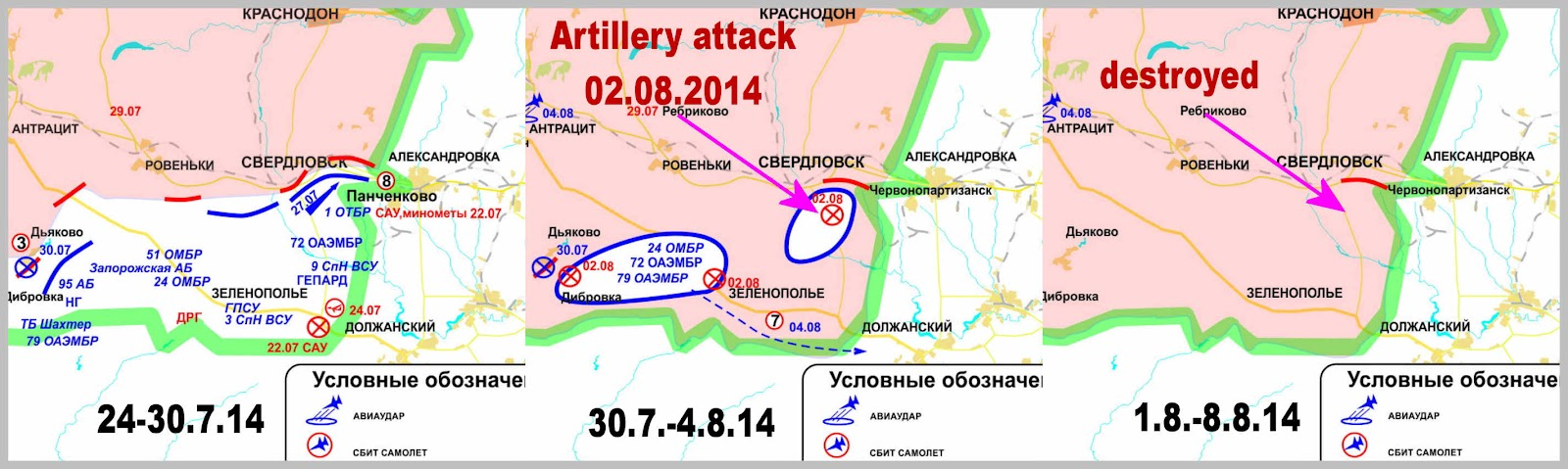 Battles southeast of Sverdlovsk from mid-July to early August 2014 (map from pro-russian sites)