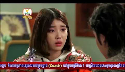 Khmer Korean Movies - Pretty Man [32 END]