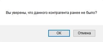 screenshot-joxi.ru-2017-10-20-16-46-22-883.png