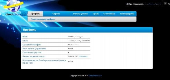 C:\Users\tihonuk.n\Desktop\Директфон\2.jpg