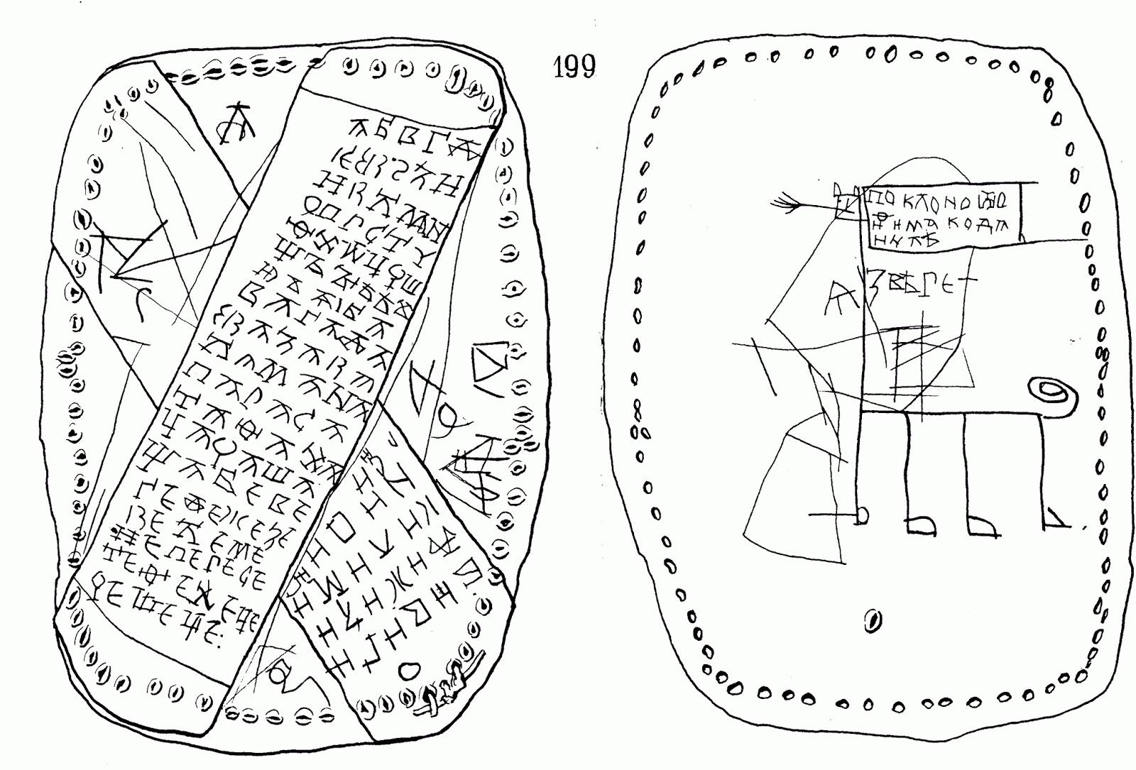 14th century birch bow lid.jpg