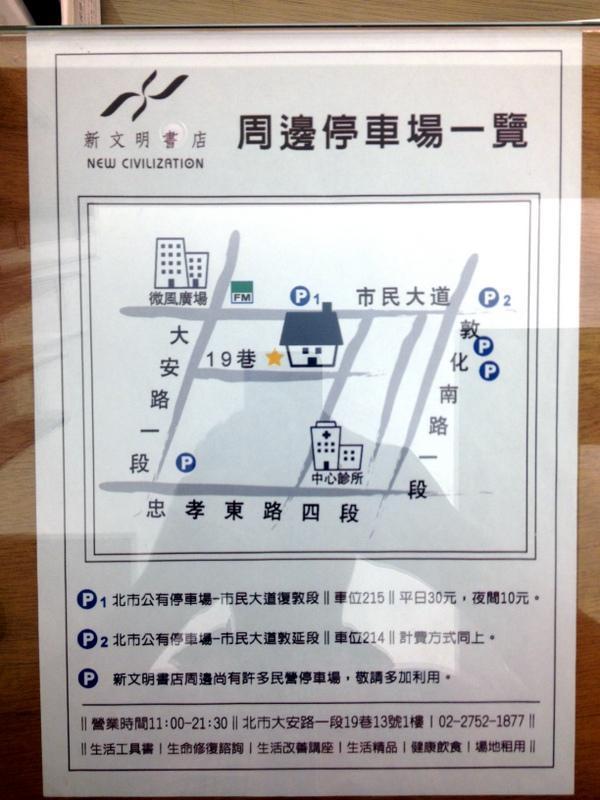 C:\Users\user\Downloads\a1停車場資訊.JPG
