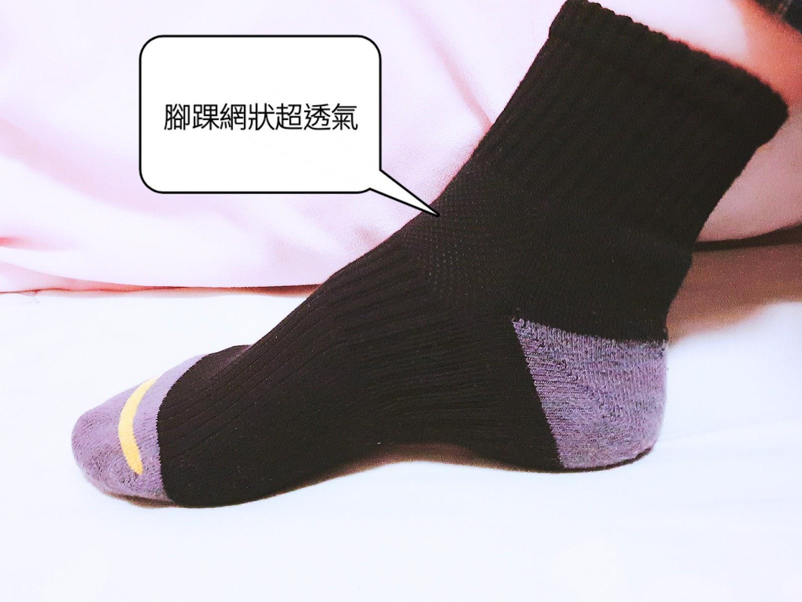 HADASI安心靴下除臭襪透氣