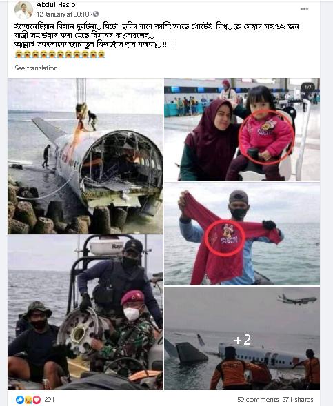 Crash FB.png