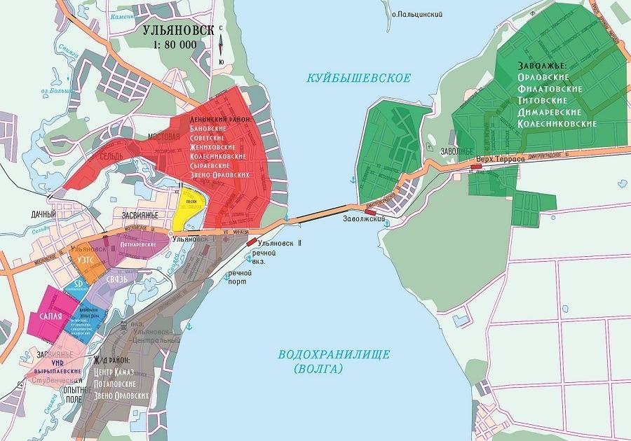 Карта ульяновских группировок, составленная местными журналистами. Что-то похожее было во всех городах СССР и ранней РФ. Теперь в большинстве регионов такое деление осталось в прошлом, но не на родине Ленина