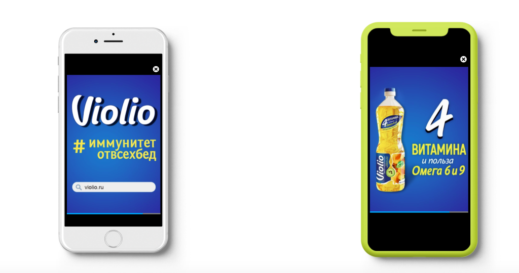 создание мобильных рекламных кампаний