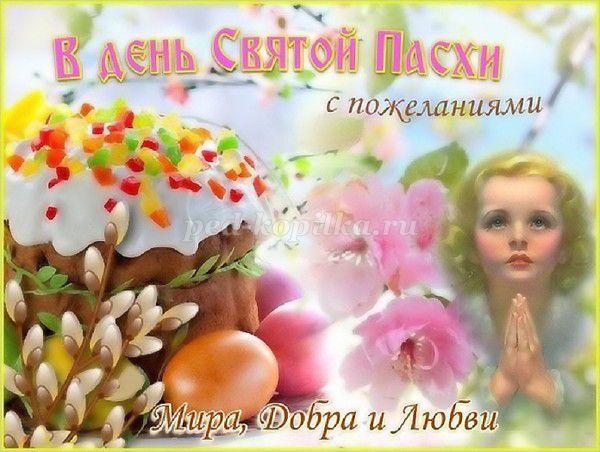 http://ped-kopilka.ru/upload/blogs2/2017/4/38667_826b1b6926ce5ec8d9fa39ee930e752b.jpg.jpg