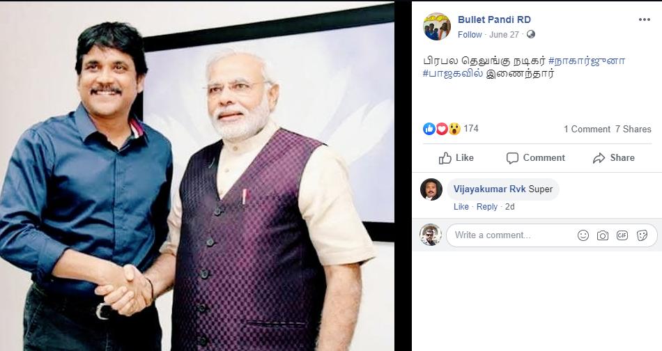 Nagarjuna Joins BJP 2.png