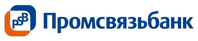 logo-promsvyazbank.jpg