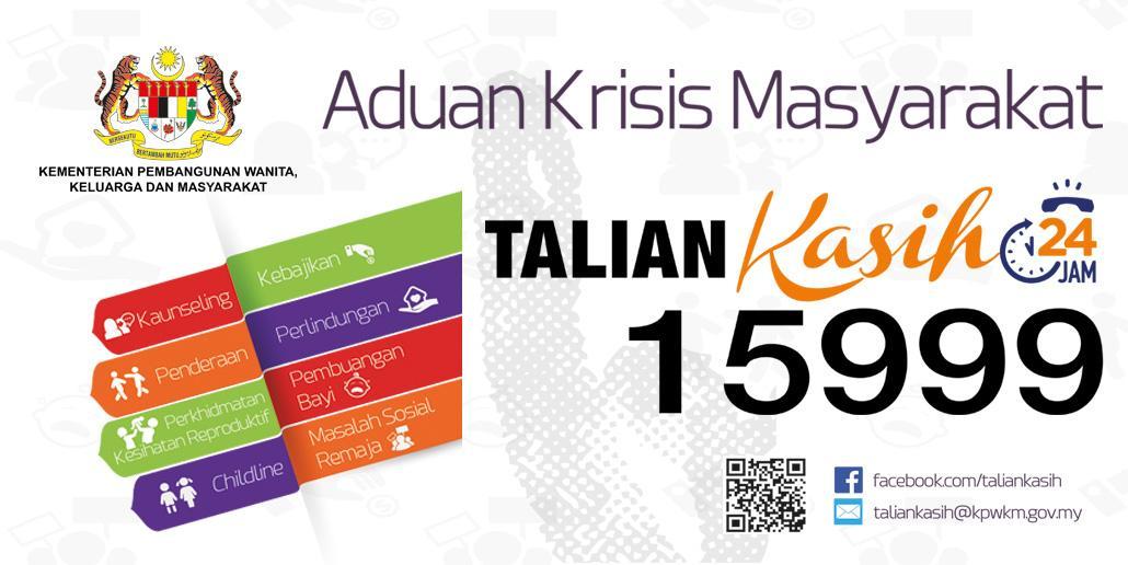 banner portal talian kasih