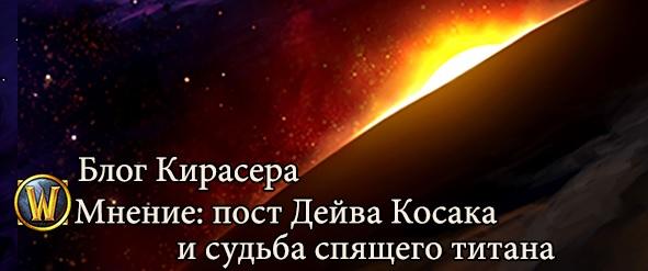 chronicle1.jpg