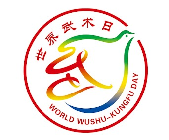 "The logo is designed with the theme of ""Wu"" as the main element of the design. Through the sweeping of the strokes, the logo vividly shows a dove symbolizing peace and the ""earth"" shared by human beings, conveying the concept advocated by the wushu movement."