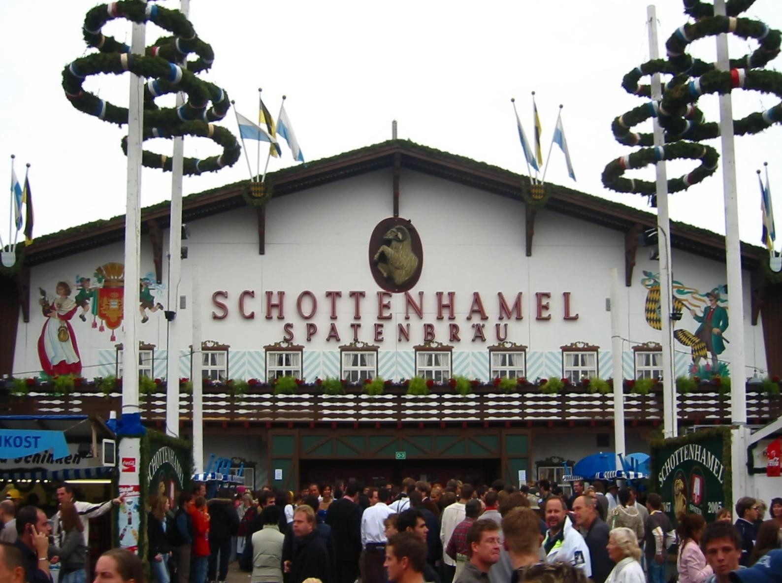 Октоберфест Schottenhamel