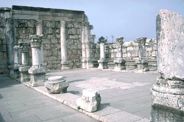 the synagognue in Capernaum
