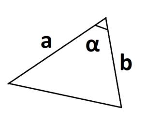 синус угла в вершине треугольника