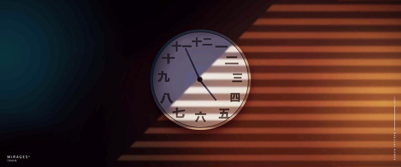 Image may contain: clock