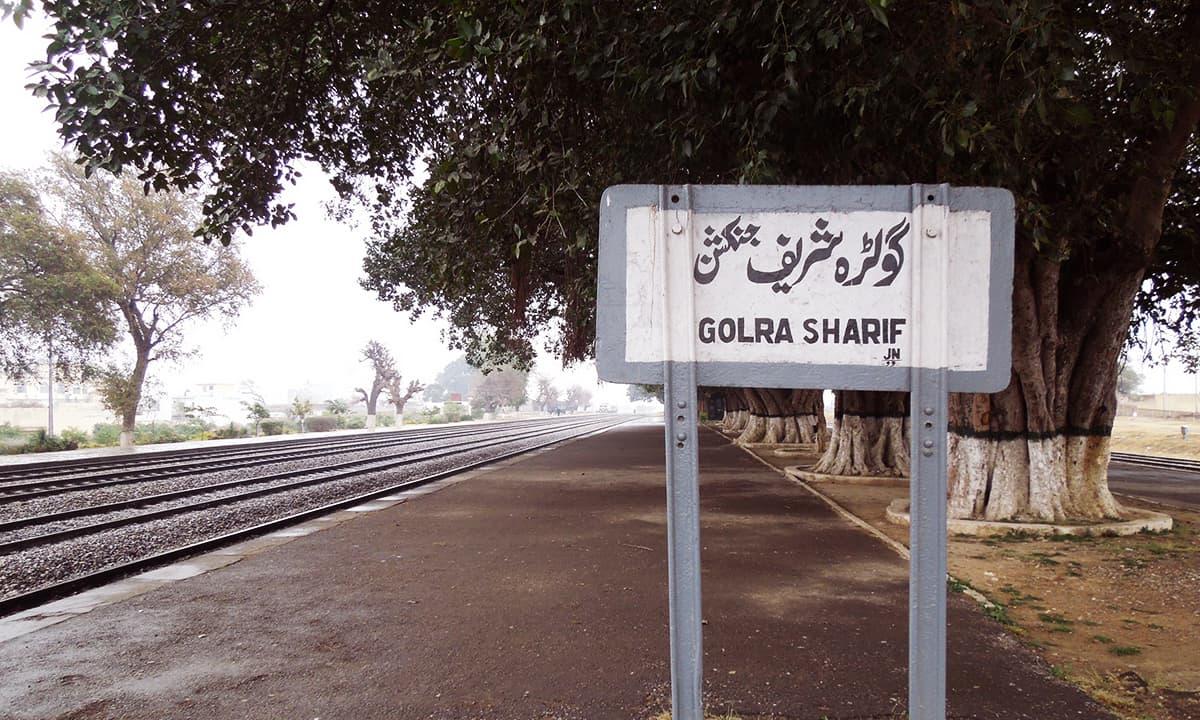 Golra Sharif Junction signboard - Rail Safari from Golra to Attock Khurd Station