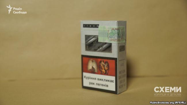 Пачка цигарок Pull