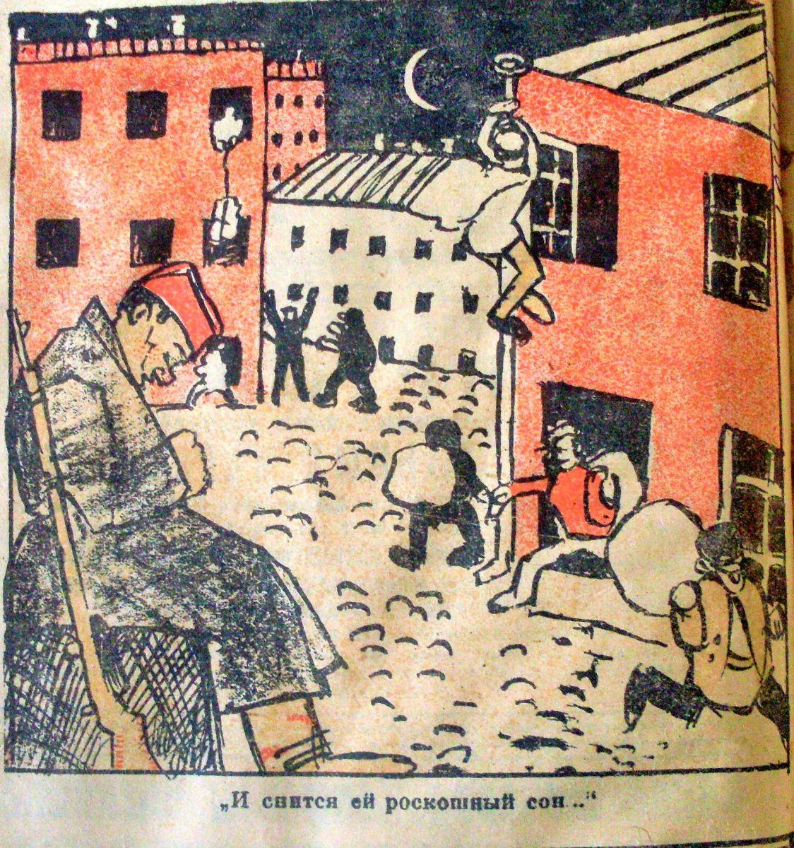 Харківський карикатурист про міліцейську добросовісність. 1922 рік