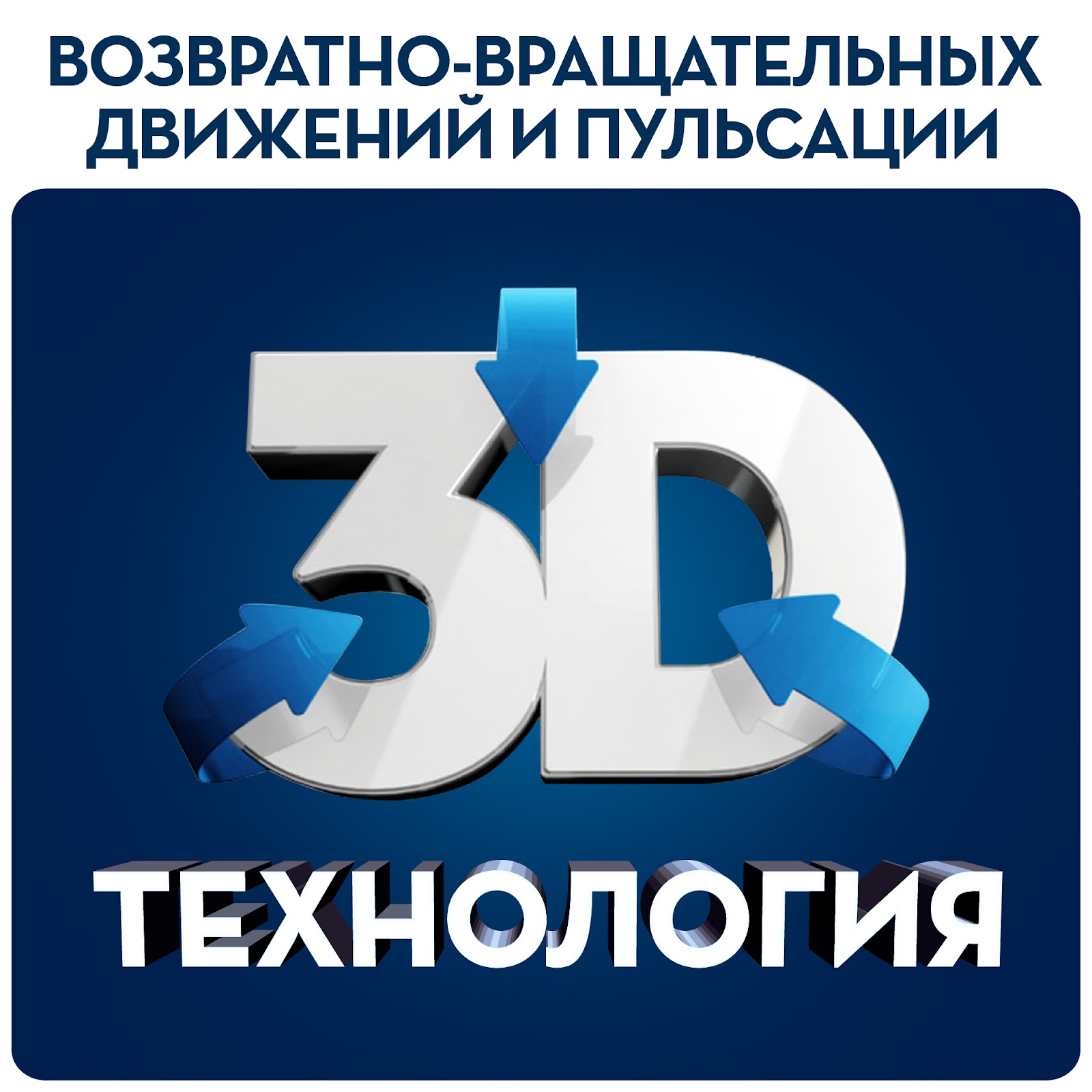 /images/3D%D1%82%D0%B5%D1%85%D0%BD%D0%BE%D0%BB%D0%BE%D0%B3%D0%B8%D1%8F.jpg