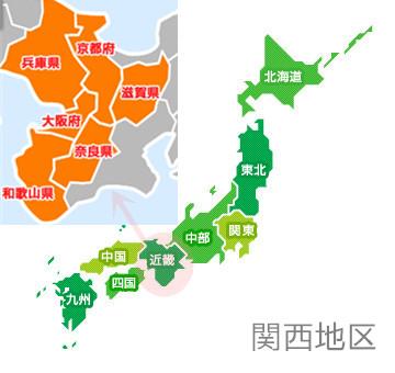 関西地圖.jpg