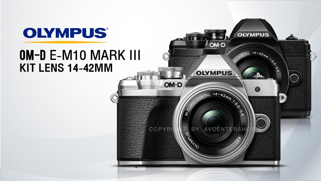 OLYMPUS OM-D E-M10 Mark III กล้องถ่ายรูปสายวินเทจ