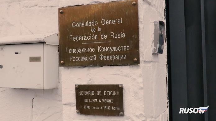 Pedralbes
