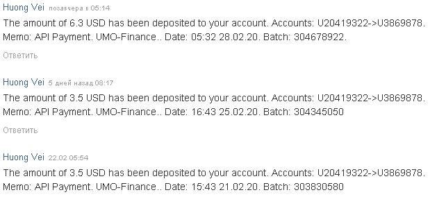 Псевдоброкер UMO-Finance: обзор и отзывы о сотрудничестве с конторой