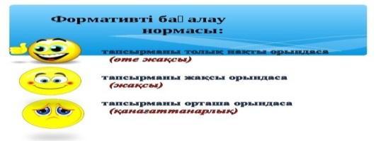https://ds02.infourok.ru/uploads/ex/1219/00079fb0-90aaeaf9/img4.jpg